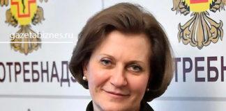Анна Попова, главный санитарный врач РФ