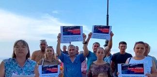 Запретить строительство 8 химических заводов на Таманском полуострове