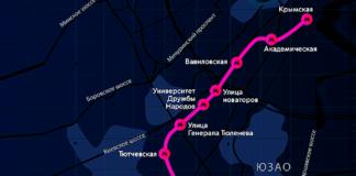 Троицкая ветка метро (актуальная схема с новыми названиями станций)