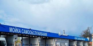 Продается автомойка в Шереметьево