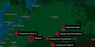 Ограничения в Чувашии, Удмуртии, Пермском крае, Самарской, Курской и Псковской областях, а также ситуация в Москве