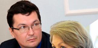 Директор департамента образования и науки Курганской области Андрей Кочеров и вице-мэр Екатеринбурга Екатерина Сибирцева