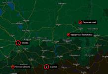 Регионы которые вводят qr-коды с октября 2021 г.