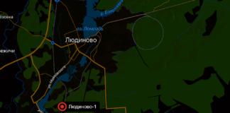 """Новая железная дорога: Людиново-1 - ОЭЗ """"Калуга"""""""