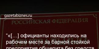 Заявление Центрального районного суда г. Оренбурга