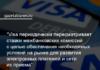 Visa повышает комиссию заприем карт