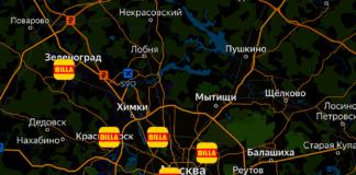 Закрытие магазинов BILLA
