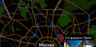 """Новый фудмолл """"Депо"""" на Новорязанской улице рядом с Казанским вокзалом"""
