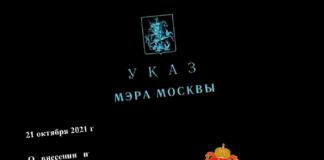 Дистанционное обучение в Москве и Московской области заменили каникулами