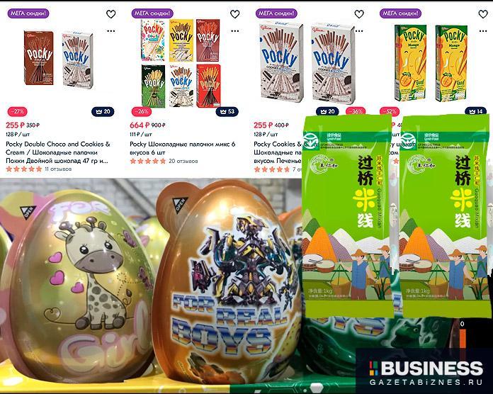 С 11 октября Роспотребнадзор запретил ввоз ряда продуктов из Китая.