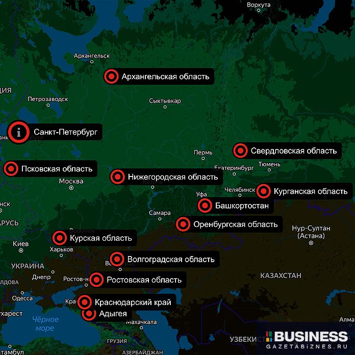 Регионы России в которых вводят QR-коды