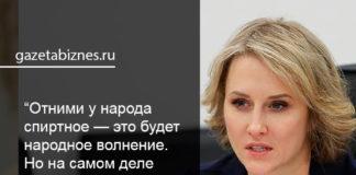 Анастасия Татулова, омбудсмен по защите малого и среднего предпринимательства